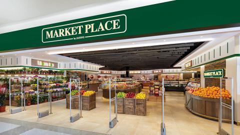 【網購優惠】Market Place限時減價優惠 $1超抵貨品/送$50優惠券