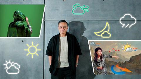《無晴情天氣報告》沒有藝術家來港的世界巡迴演出   獨腳戲揭示渺小人生