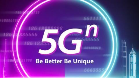 中國聯通、中國移動5G計劃限時優惠 預先登記送144GB數據/簽約送超市禮券