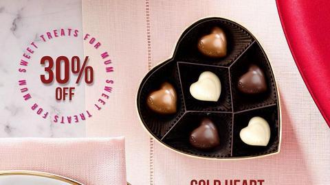 【母親節2021】GODIVA母親節限時減價優惠 7折起買心形朱古力禮盒/鮮製巧克力涼果