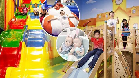 【親子好去處】全港8大親子室內遊樂場!新開兒童博物館/動感樂園/樂高探索中心票價詳情一覽