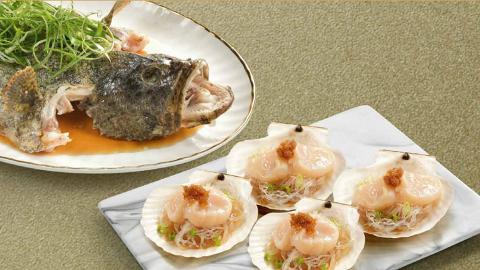 【飲食優惠】連鎖粵菜餐廳堂食優惠半價起 免費送南非鮑魚/燕窩/脆皮乳鴿