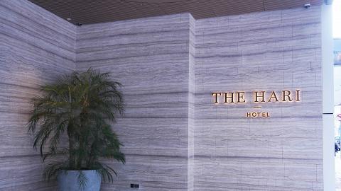 【灣仔好去處】灣仔5星級新酒店住宿飲食優恵 英倫設計風格/特大露台/古典風意大利餐廳