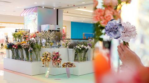 【尖沙咀好去處】韓式花藝限定店登陸尖沙咀 母親節送花推介!絕美染色康乃馨/甜筒造型鮮花