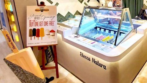 【尖沙咀美食/山頂美食】意式雪糕店Stecco Natura母親節減價優惠 意式雪糕球買一送一
