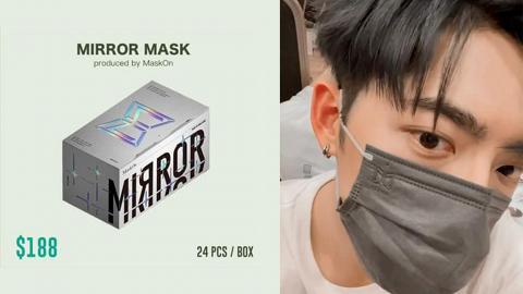 【MIRROR口罩】MIRROR特別版口罩演唱會開賣 12款成員專屬色+MIRROR標誌壓印