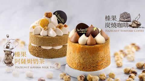 【生日優惠2021】La Famille 推5月生日優惠  指定生日壽星免費送戚風蛋糕