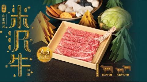 【銅鑼灣美食】火鍋店溫野菜推日本得獎和牛放題 $100歎勻牛肋肉+豚肉+雞腿肉