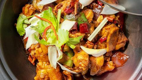 【牛頭角美食】Fusion台式餐廳台灣館開張優惠 完成指定動作即歎半價麻辣雞煲