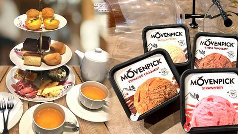 【下午茶優惠2021】灣仔酒店推三層下午茶買一送一 人均$99!歎勻12款鹹甜點+任食Movenpick雪糕
