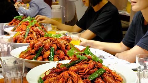 【飲食優惠】川菜餐廳麻辣小龍蝦買2送1優惠 $28歎刀削麵/堂食+外賣自取適用