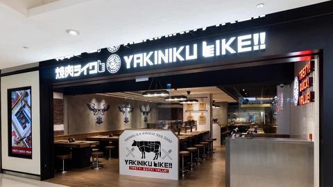 【一人燒肉】日本一人燒肉專門店「燒肉Like」即將進駐旺角 牛胸腹肉/牛舌/五花腩套餐最平$48起