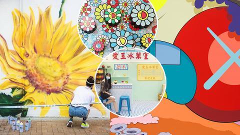 【5月展覽】一文睇晒最新12大矚目展覽好去處!Art Basel/村上隆展/HKwalls大型壁畫村