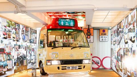 【佐敦好去處】香港首個小巴文化資料館 1:1紅Van車頭/揸小巴體驗/手寫小巴牌