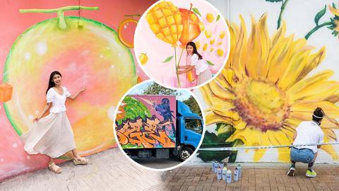 【拍拖好去處】香港5大全新街頭壁畫+打卡牆影相位!中環哈密瓜牆/西貢大型壁畫街/尖沙咀戲棚