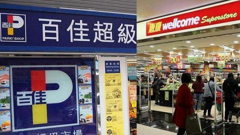 【超市優惠】5大連鎖超市最新優惠半價起  贏1千萬yuu積分/iPhone 12/航拍機