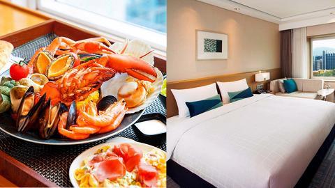 【酒店優惠2021】香港諾富特世紀酒店Staycation優惠人均$584!包3餐歎生蠔海鮮自助餐+雙人晚餐