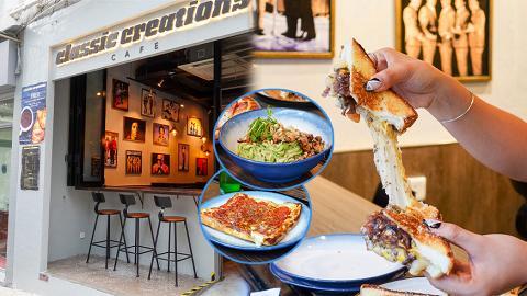 【上環美食】上環新開美式復古主題Cafe 主打美國傳統正方形薄餅!爆芝牛堡三明治