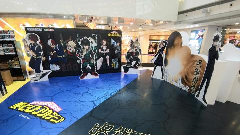 【銅鑼灣好去處】動漫市集Nixxgen Anime Show登陸皇室堡!咒術迴戰/排球少年/百變小櫻