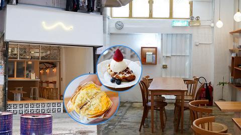 【大角咀美食】最新簡約純白台式Cafe 好有台灣感覺!爆芝蛋吐司/雪糕牛角包窩夫