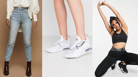 【網購優惠】ASOS限時全場低至3折!Nike/Adidas/Topshop最平$26起