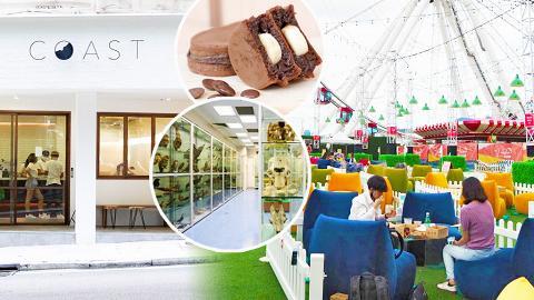 【香港周圍遊】本周10大最新開幕好去處懶人包!3大市集/新開幕博物館/遊樂場/雞蛋糕專門店