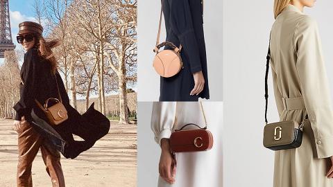 【網購優惠】Chloé/Marc Jacobs限時低至51折!經典款手袋$1409起