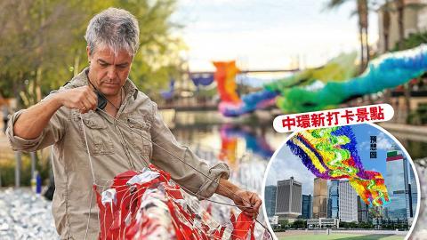 銅鑼灣玩到中環 #ddHK設計#香港地「維港蛻變」