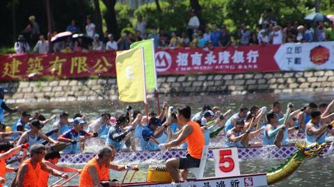 【端午節2021】端午節活動!香港4大龍舟比賽最新安排一覽!比賽地點/時間/報名日期