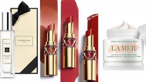 【網購優惠】彩妝護膚品、香水低至48折!La Mar/Jo Malone/YSL皇牌產品$219起