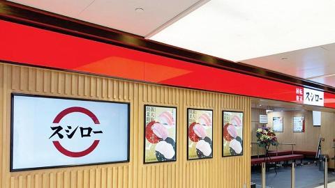 【壽司郎旺角】日本人氣Sushiro壽司郎登陸旺角!5000呎瓊華中心分店8月中開幕!