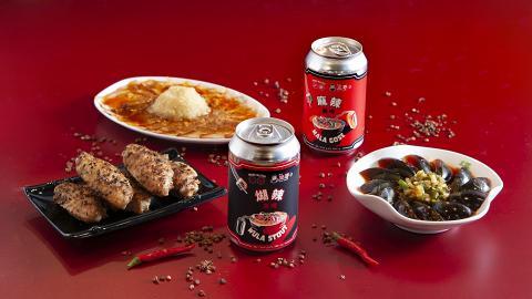譚仔三哥米線首推辣味啤酒 10小辣麻辣酸啤/5小辣煳辣黑啤