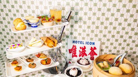 【酒店下午茶2021】11大酒店6月下午茶套餐優惠 北角海逸/四季/半島/Hotel ICON/文華東方