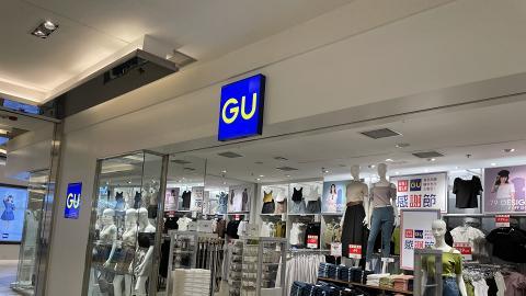 【GU屯門】GU新分店11月進駐屯門 屯門市廣場集齊壽司郎+DONKI
