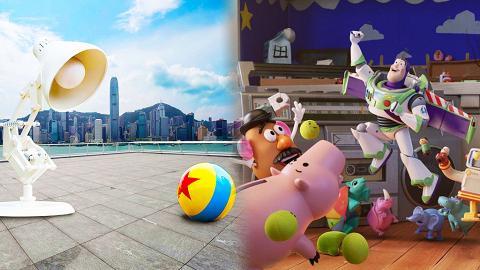 【尖沙咀好去處】香港首個Pixar Fest暑假登陸海港城!彼思動畫35周年神還原12大電影場景