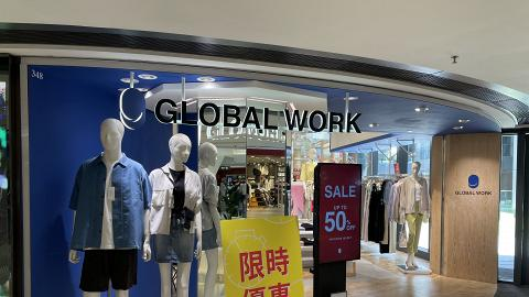 【減價優惠】Global Work大減價開鑼 T恤/背心/褲/裙低至半價