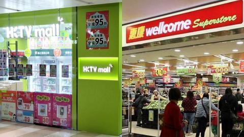 【超市優惠】6大連鎖超市最新優惠精選貨品半價起 百佳/惠康/HKTVmall/屈臣氏/萬寧/759阿信屋
