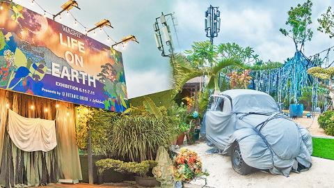 【暑假好去處】大埔林村最新日本牛仔布x熱帶綠洲展開幕!4大影相位/牛仔甲蟲車/免費入場