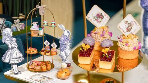 【觀塘美食】觀塘新出愛麗絲主題Tea Set 超夢幻下午茶!歎兔子馬卡龍/鵝肝醬多士