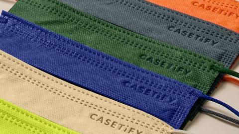 【買口罩】CASETiFY新推出香港製三層即棄口罩 限時優惠!7款超靚煙燻色+獨立包裝VFE>99%認證