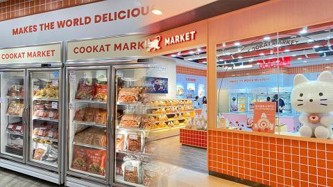 【奧運美食】韓國Cookat Market聯乘Tardemah新店登陸奧海城!麻糬大福/南瓜芝士麵包/韓式小食