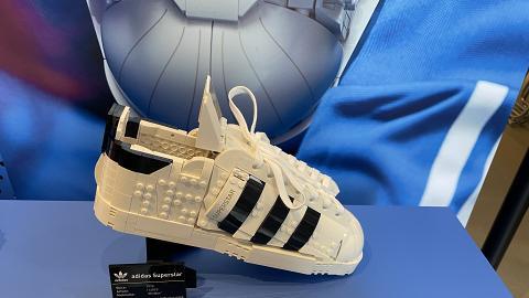 LEGO版Adidas Superstar新登場 著得又玩得!親手DIY砌波鞋