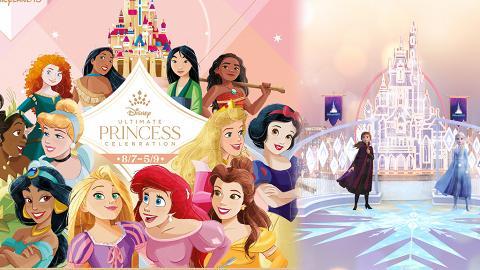 【暑假好去處】迪士尼夢幻公主城堡登陸旺角MOKO!冰雪奇緣影相位/試穿公主禮服/期間限定店