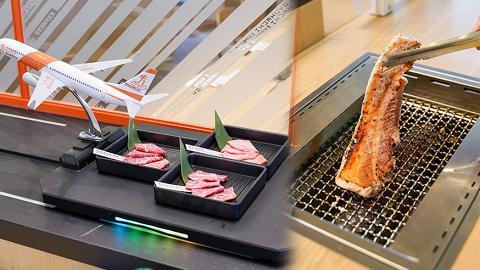 【尖沙咀美食】首間「飛機跑道」自動送餐燒肉放題店登陸尖沙咀 最平$208起!歎和牛/海鮮/小食