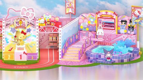 【暑假好去處】Sanrio夢幻競技場登陸尖沙咀+銅鑼灣!9大影相位/Hello Kitty/布甸狗/AP鴨