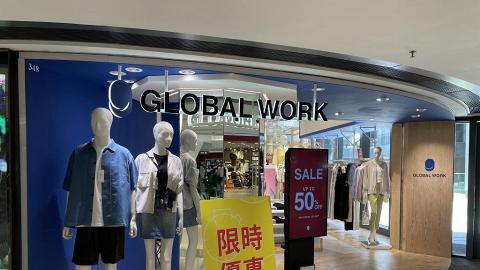 【減價優惠】13大年中激減優惠低至1折 IKEA/屈臣氏/AEON/ZARA