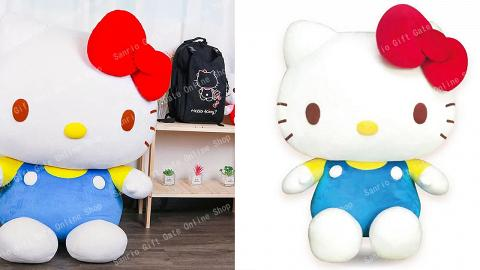 Sanrio全新推出1米高巨型Hello Kitty公仔!Sanrio香港官網公開預售+免費送貨