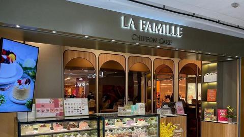 【生日優惠2021】La Famille 7月生日優惠 指定日期壽星免費送戚風蛋糕