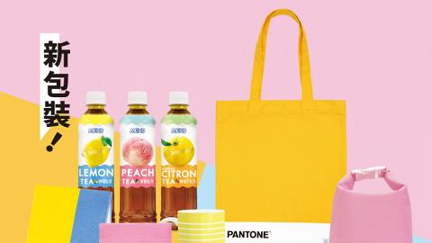 MEKO首度聯乘PANTONE! 糖果色購物袋/毛巾/水杯換購
