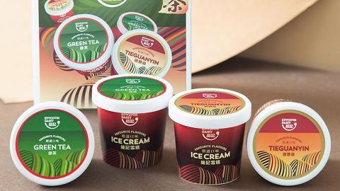 維記鐵觀音+綠茶雪糕杯家庭裝登場 濃郁茶香!7月中於指定超市獨家發售
